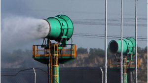 I cannoni fog del carbonile scoperto