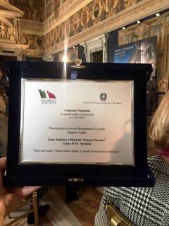 Liceo Simone Durano premiato a Roma (6)-3